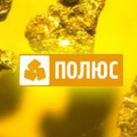 Компания полюс золото объявила о