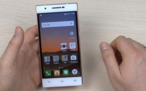 В Российской Федерации представили бюджетный смартфон Philips S397