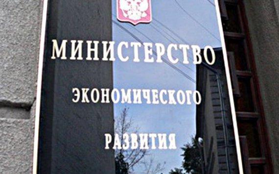 Летом в73 областях Российской Федерации годовая инфляция составила наименее 4%
