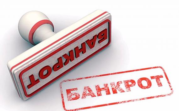 Бывший чиновник Омского горсовета попросила суд признать еебанкротом
