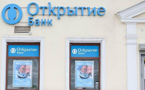 Банк «Открытие» развивает сотрудничество с руководством Югры