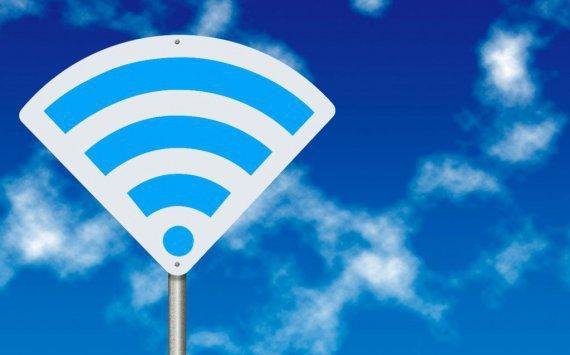 Набесплатный Wi-Fi для болельщиков областное руководство потратит 12 млн руб.