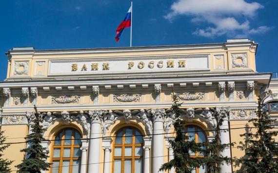 Центробанк РФ вычислил 1,3 тысячи незаконных кредитных компаний