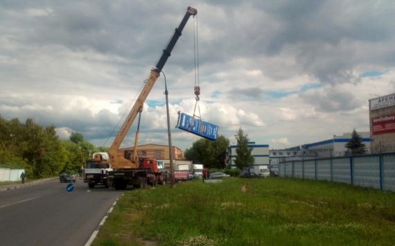 Сулиц Красноярска уберут неменее тысячи рекламных конструкций