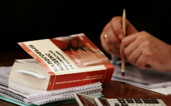 7/15/ · Региональные власти вправе снижать ставку налога по УСН.Таблица пониженных ставок по УСН в году по регионам России подскажет, действуют льготные тарифы в вашем регионе или нет.Также в таблице даны ссылки на.