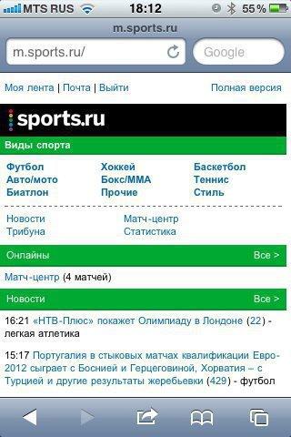 Мобильная версия спортивного портала «Sports.ru» от «Мобильной кухни»