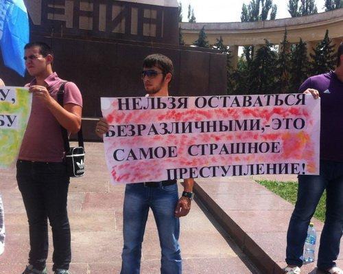 В Волгограде прошел пикет в поддержку Алихана Шамаева