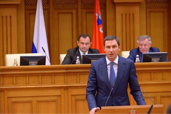 Денис Буцаев назначен на должность министра инвестиций и инноваций Московской области