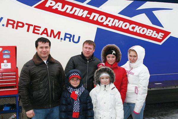 Депутат Чистюхин на отдыхе