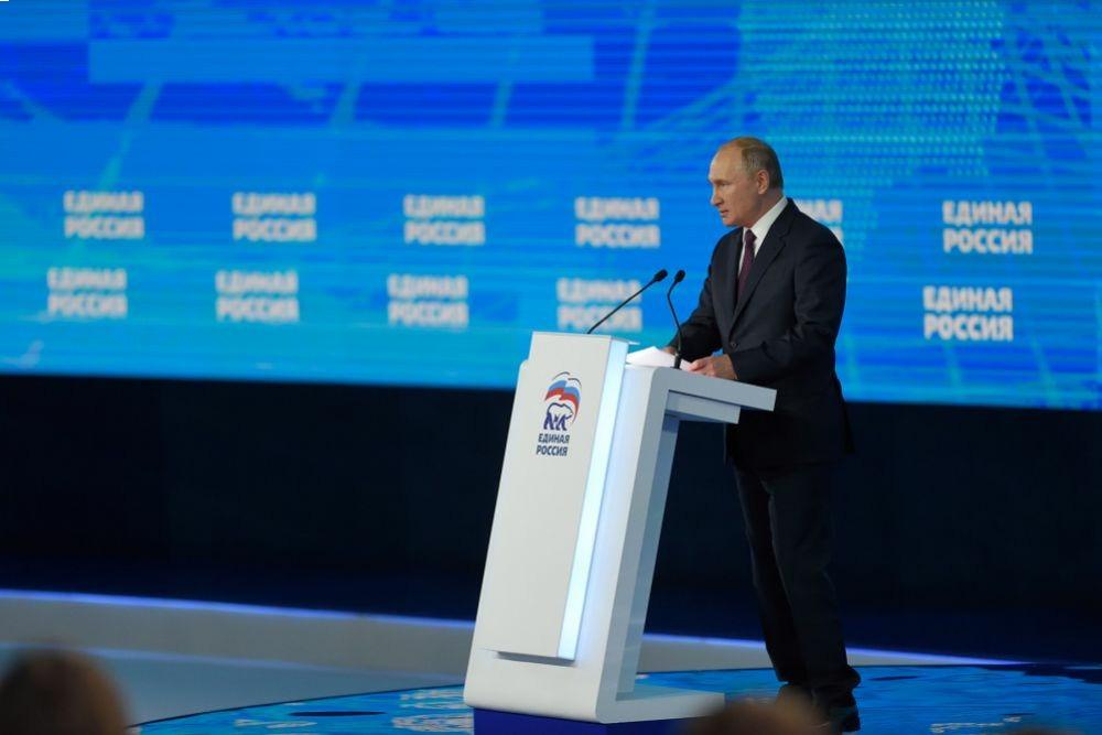 Президент Владимир Путин на XIX съезде партии