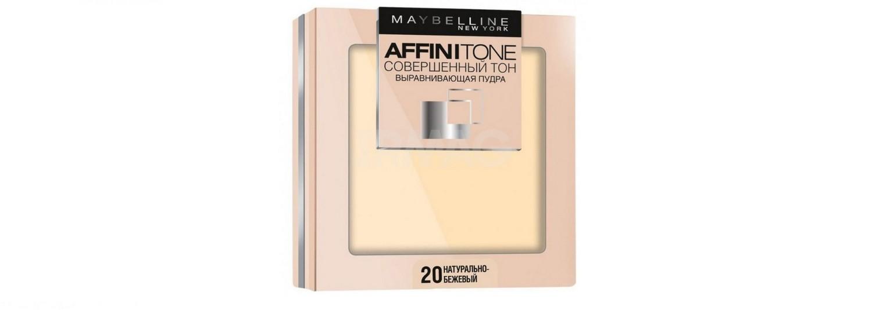 Affinitone Powder Maybeline NY